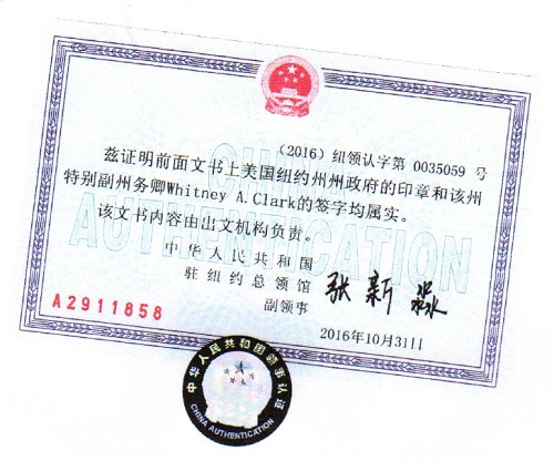 How to get a marriage certificate legalized for use in China?